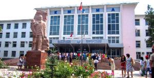 Adam University Kyrgyzstan